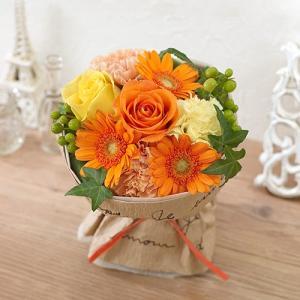 花束 そのまま飾れるブーケ「フレッシュオレンジ」 花束 ネット限定 日比谷花壇