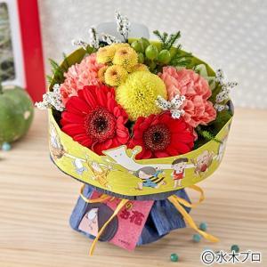 日比谷花壇 花束 そのまま飾れるブーケ「ゲゲゲの妖怪大行進」 プレゼント ギフト|hibiyakadan