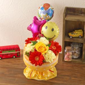 そのまま飾れるブーケ「Congrats(おめでとう)バルーン」 オレンジ 花束 日比谷花壇