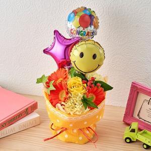 日比谷花壇 そのまま飾れるブーケ「CONGRATS!(おめでとう!)バルーン 風船 」 プレゼント ギフト 結婚祝い 結婚記念日|hibiyakadan