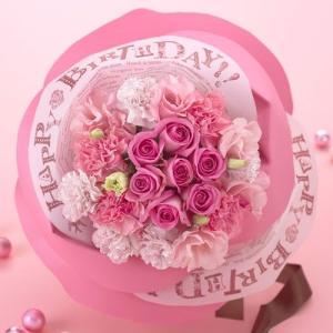 日比谷花壇 バラの形の花束ペタロ・ローザ「バースデーギフト」|hibiyakadan