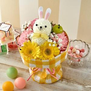 敬老の日 誕生日 プレゼント ギフト 花 花束 花瓶不要 そのまま飾れる ブーケ「ハッピーラビット」 ガーベラ 日比谷花壇の画像