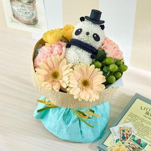 日比谷花壇  花束 そのまま飾れるブーケ「しあわせぱんだ」の画像