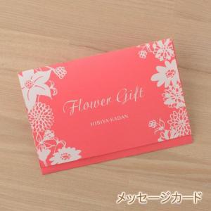 日比谷花壇 プレゼント バラ 花束  「ローズ」|hibiyakadan|05
