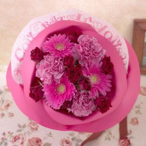 日比谷花壇 バラの形の花束 ペタロ・ローザ「コングラッチュレーションズ」|hibiyakadan