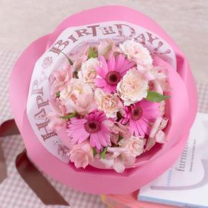 日比谷花壇 バラの形の花束ペタロ・ローザ「ハッピーバースデー」|hibiyakadan