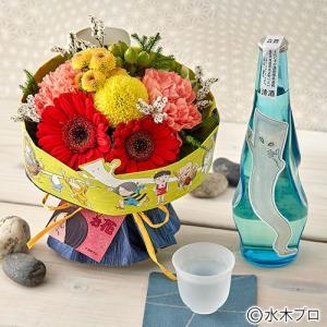 日比谷花壇 花束 そのまま飾れるブーケ「ゲゲゲの妖怪大行進」と千代むすび酒造「一反もめん」のお酒セット|hibiyakadan