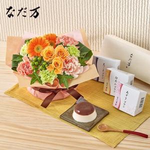 日比谷花壇  花 スイーツ  なだ万「プリン詰合せ(3個入)」とアレンジメントのセット|hibiyakadan
