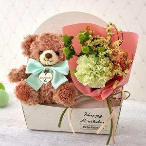 日比谷花壇 花束 「8月のバースデーベア」とブーケのセット|hibiyakadan