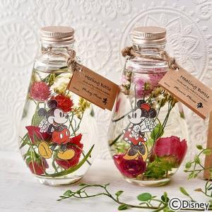 ディズニー ハーバリウム Healing Bottle〜Disney collection〜「ミッキー&ミニー」【disney_y】 日比谷花壇