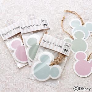 日比谷花壇 ディズニー  ウェディング メッセージカード「ミッキー」3パッケージセット(30枚) ペーパーアイテム 結婚式 ブライダルdisney_y|hibiyakadan