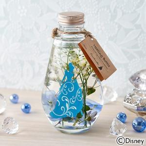 ディズニー Healing Bottle 〜Disney collection〜 「シンデレラ」 【disney_y】 【沖縄届不可】