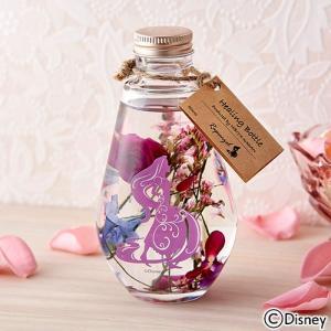 ディズニー ハーバリウム  Healing Bottle 〜Disney collection〜 「ラプンツェル」【disney_y】