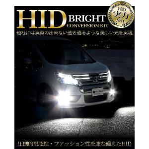 HIDキット BRIGHT HID 35W コンバージョンキット H1/H3/H7/H8/H11/HB3/HB4 12V車専用|hid-led-carpartsshop|03
