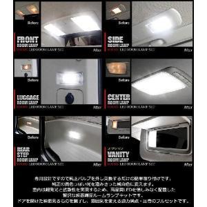エルグランド E51 専用 LEDルームランプ セット 車中泊 に最適 専用工具付 日産 NISSAN|hid-led-carpartsshop|03