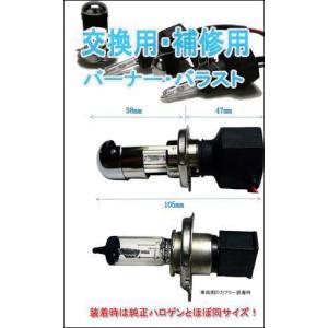 KINGWOOD HID キット 35W H1/H3/H4/H7/H8/H11/H13/HB3/HB4 補修用バーナー1個売り hid-led-carpartsshop