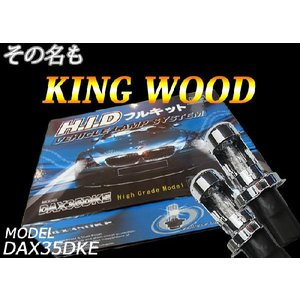 HIDキット 35W H4(Hi/Low)KINGWOOD HIDコンバージョンキット ワンピース構造採用 リレー付きHIDバルブ hid-led-carpartsshop 05