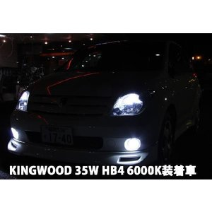 HIDキット KINGWOOD HIDコンバージョンキット 35W H1/H3/H7/H8/H11/H16/HB3/HB4 HIDフォグ HIDバルブ hid-led-carpartsshop 02