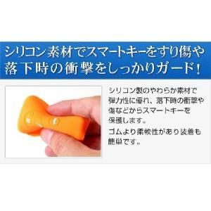 TOYOTA SUBARU用スマートキーカバー トヨタ キーケース シリコン アンチダスト加工 TYPE-A/TYPE-B (全6色)|hid-led-carpartsshop|03