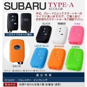 TOYOTA SUBARU用スマートキーカバー トヨタ キーケース シリコン アンチダスト加工 TYPE-A/TYPE-B (全6色)|hid-led-carpartsshop|06