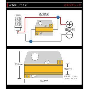 T20ピンチ部違い LEDウィンカーセット YOURSオリジナル製品 メタルクラッド抵抗 50w 4個1セット+世界初!LED 60連仕様 アンバー hid-led-carpartsshop 03