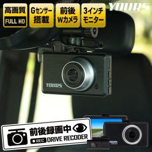 ドライブレコーダー 前後録画対応 Wカメラ マイクロSDカード付属 フルHD 1080P|hid-led-carpartsshop