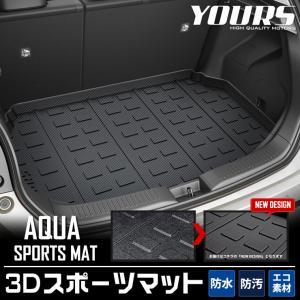 トヨタ 新型 アクア 専用 スポーツマット 3D ラゲージトレイ ラゲージマット ラゲッジマット AQUA トランク|hid-led-carpartsshop