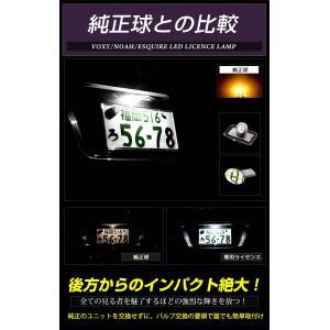 ルーミー・タンク・トール・シャスティ 専用 LED ライセンス ランプ ナンバー灯 1個 送料無料 T10 トヨタ|hid-led-carpartsshop|05