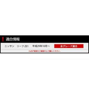 日産 リーフ ZE1 専用 ヘッドライトサイドフィルム   全10色  アイライン  LEAF ニッサン NISSAN|hid-led-carpartsshop|02