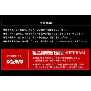 日産 リーフ ZE1 専用 ヘッドライトサイドフィルム   全10色  アイライン  LEAF ニッサン NISSAN|hid-led-carpartsshop|10
