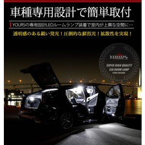 プリウス 50系 ルームランプ LED 7点セット[ムーンルーフなし車] 新チップ トヨタ ZVW50 ZVW51 ZVW55 hid-led-carpartsshop 03