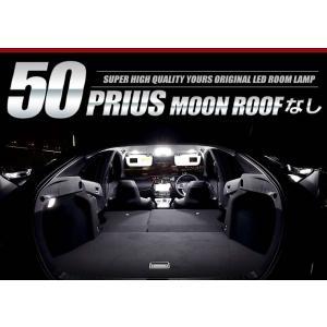 プリウス 50系 ルームランプ LED 7点セット[ムーンルーフなし車] 新チップ トヨタ ZVW50 ZVW51 ZVW55 hid-led-carpartsshop 06