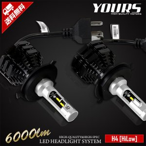 LED ヘッドライト H4 HiLow 2個1セット オールインワン 驚異の明るさ 6000LM 6500k ヘッドライト バルブ|hid-led-carpartsshop