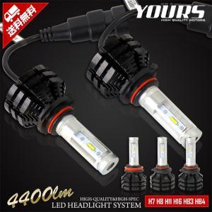 LED フォグ ヘッドライト フォグランプ H8 H11 H16 HB3 HB4 4400LM 2本1セット 特殊フィルムでケルビン数変更|hid-led-carpartsshop