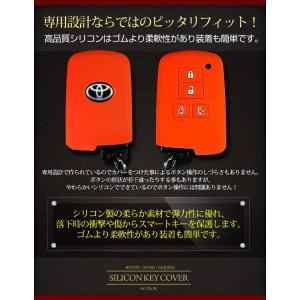 ヴォクシー ノア 80系 エスクァイア 専用 シリコン スマートキーカバー (1個) トヨタ キーケース シリコン アンチダスト加工  6色|hid-led-carpartsshop|02