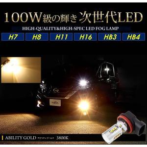 フォグランプ LED 100W級 H8 H11 H16 HB3 HB4 対応 CREE LED採用 2個セット|hid-led-carpartsshop|03