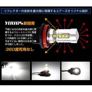 フォグランプ LED 100W級 H8 H11 H16 HB3 HB4 対応 CREE LED採用 2個セット|hid-led-carpartsshop|05