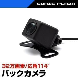 バックカメラ 角型 12V 車載用カメラ 高画質 (A0119N)