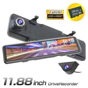 11.88インチ  デジタルインナーミラー機能搭載ドライブレコーダー (DID-01) 右ハンドル仕様 タッチパネルバックビューモニター リアカメラミラー 送料無料】