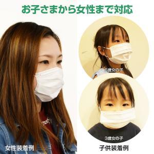 マスク 小さめ 50枚+1枚 子供用 オメガプリーツ 3層構造フィルター 51枚 使い捨てマスク 不織布マスク【送料無料】|hid-shop|10