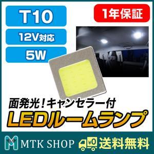 【メール便送料無料】LED-R4W02【3ソケット付】新型4W面発光!ルームランプ 汎用タイプ★LEDカラー【ホワイト】★|hid-shop