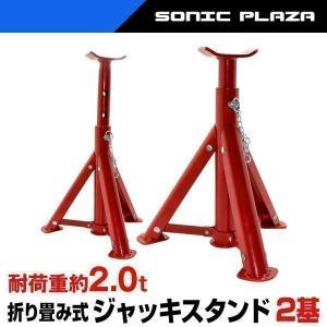 【商品内容】 - 本体 【仕様】 最大荷重 : 2t 本体重量 :3.2kg 最高位 : 365mm...
