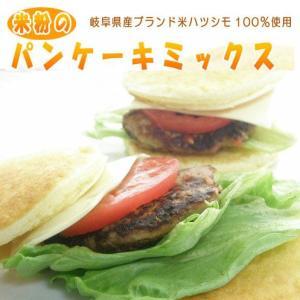 米粉のパンケ-キミックス(砂糖不使用)(140g×7袋)(送料無料)|hida-mino-furusato