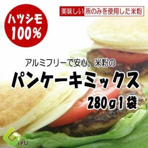 米粉のパンケ-キミックス(砂糖不使用)(メール便・送料無料)|hida-mino-furusato