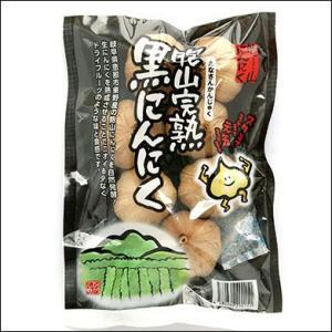 国産熟成黒にんにくSサイズ(7球×5袋)(送料無料)|hida-mino-furusato