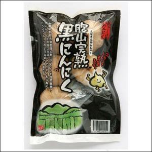 国産熟成黒にんにくMサイズ(5球 ×5袋)(送料無料)|hida-mino-furusato