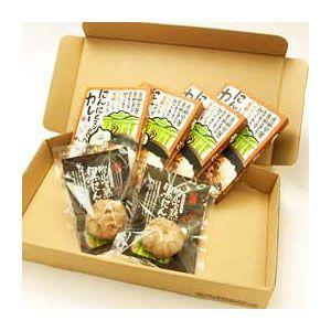 「にんにくマンカレー・黒にんにくセット」(送料無料)|hida-mino-furusato