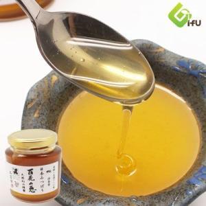 ●商品名:ニホンミツバチの蜂蜜「百花の恵」 ●商品説明:自社養蜂によるニホンミツバチの蜂蜜です。糖度...