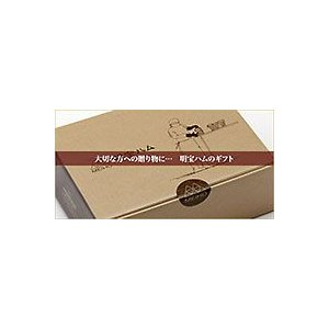 明宝ハム2本とパセリソーセージ1本の3本詰合せセット(冷蔵)(送料無料)(明宝ハムでデイリーランキング2日連続1位獲得店) hida-mino-furusato 02