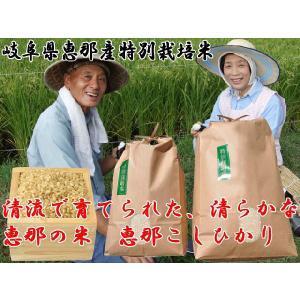 29年度新米・特別栽培米・こしひかり30kg(玄米)(送料無料)|hida-mino-furusato